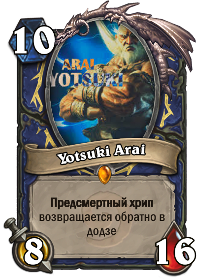 https://hearthcards.ams3.digitaloceanspaces.com/bc/bb/c8/81/bcbbc881.png